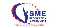 IRDK-Land-Group-SME-Awards-2014
